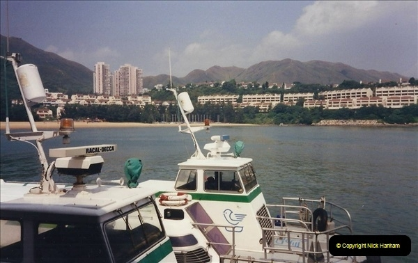 Retrospective Hong Kong February 1996 with your Host & late Mother.  (28) 028