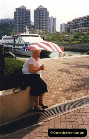 Retrospective Hong Kong February 1996 with your Host & late Mother.  (30) 030
