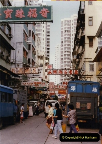 Retrospective Hong Kong February 1996 with your Host & late Mother.  (60) 060