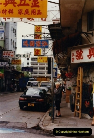 Retrospective Hong Kong February 1996 with your Host & late Mother.  (61) 061