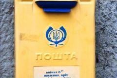 2013-10-23 Yalta, Ukraine. (2)012