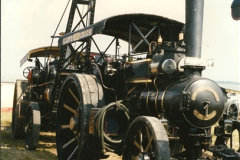 GDSF 1996. Picture (58)