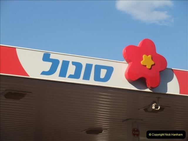 2011-11-05 Haifa, Israel.  (66)