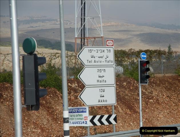 2011-11-05 Haifa, Israel.  (78)