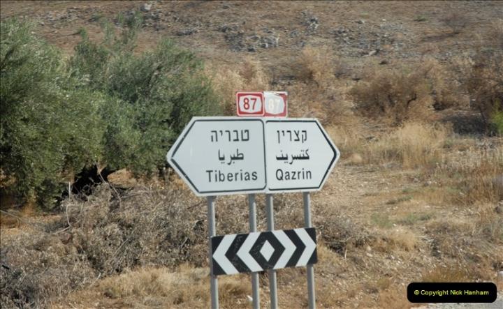 2011-11-05 Haifa, Israel.  (79)
