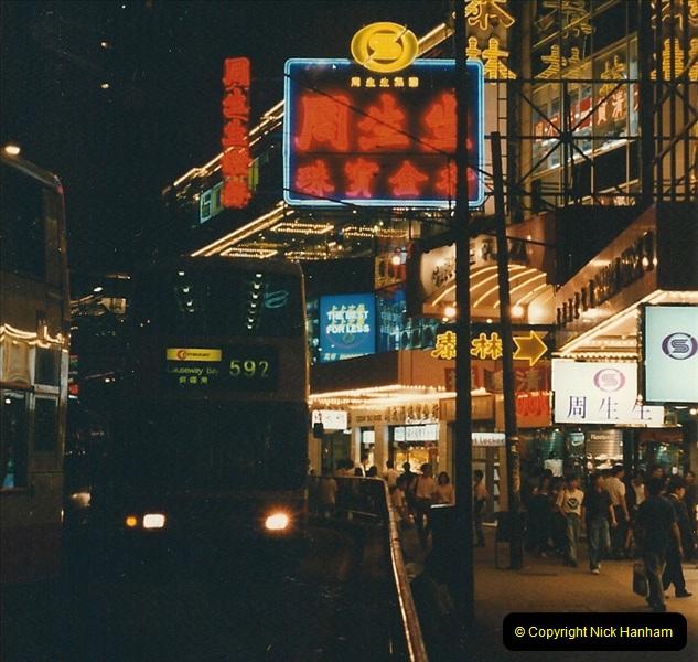 1996 Hong Kong  (102)102