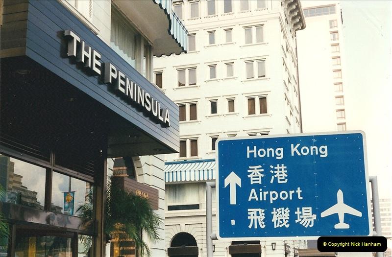 1996 Hong Kong  (109)109