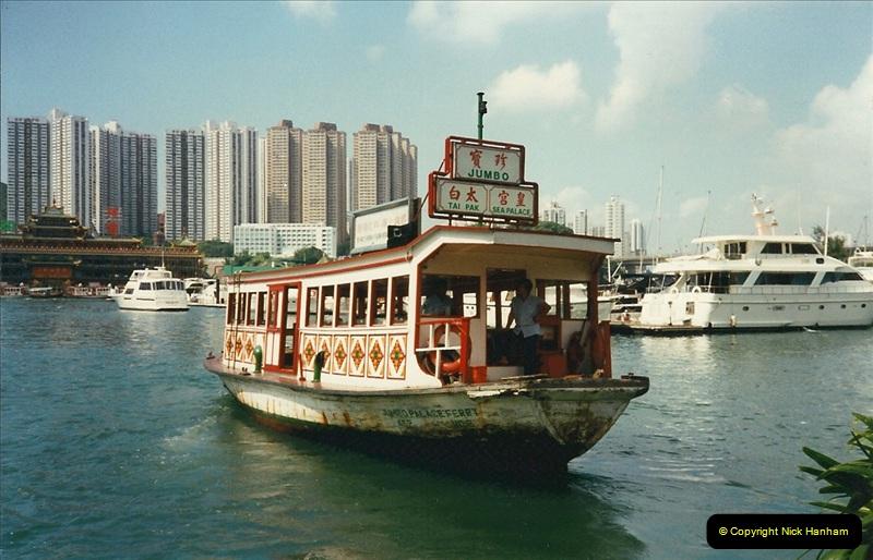 1996 Hong Kong  (26)026
