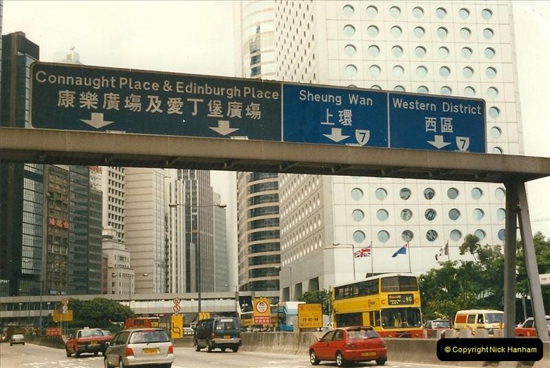 1996 Hong Kong  (29)029