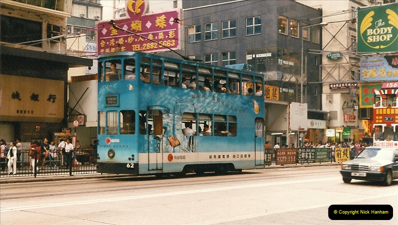 1996 Hong Kong  (38)038