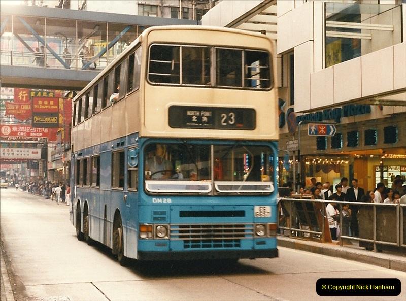 1996 Hong Kong  (44)044