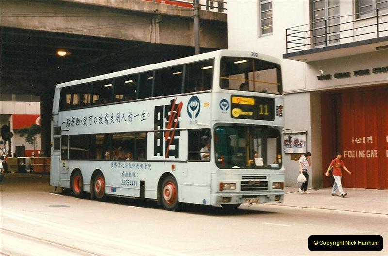 1996 Hong Kong  (50)050
