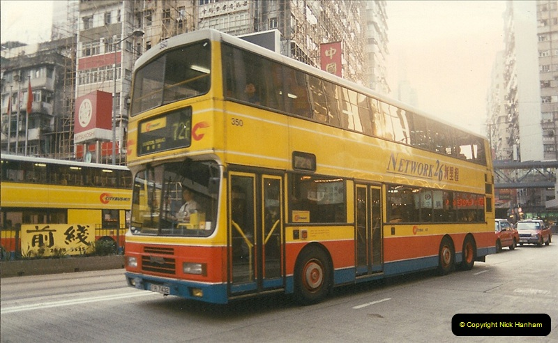 1996 Hong Kong  (52)052