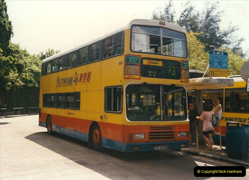 1996 Hong Kong  (58)058