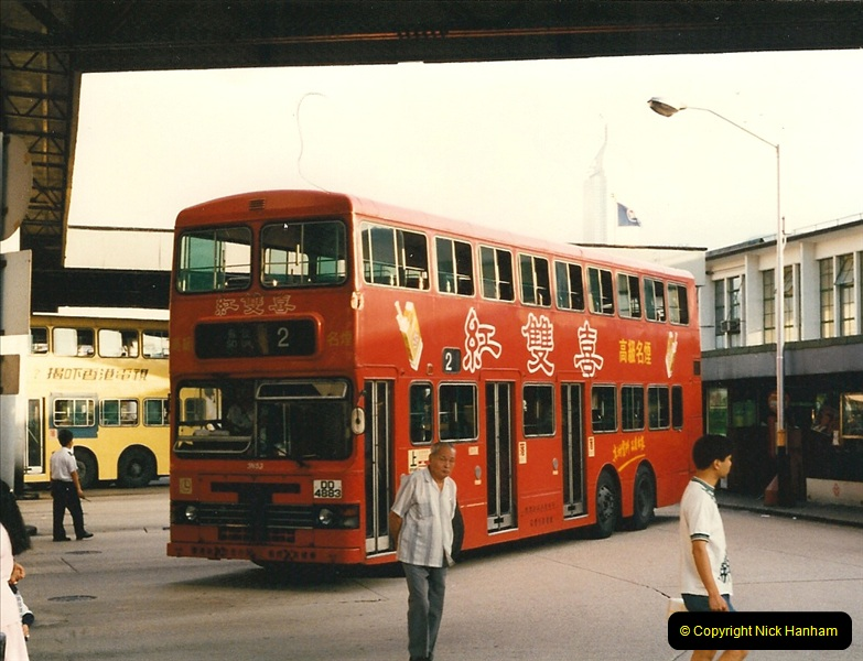1996 Hong Kong  (62)062