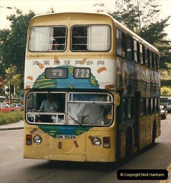 1996 Hong Kong  (67)067
