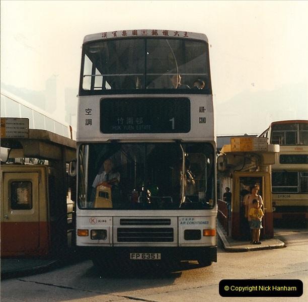 1996 Hong Kong  (70)070