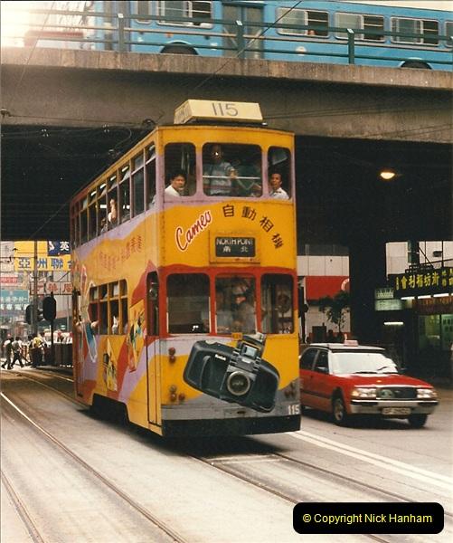 1996 Hong Kong  (74)074