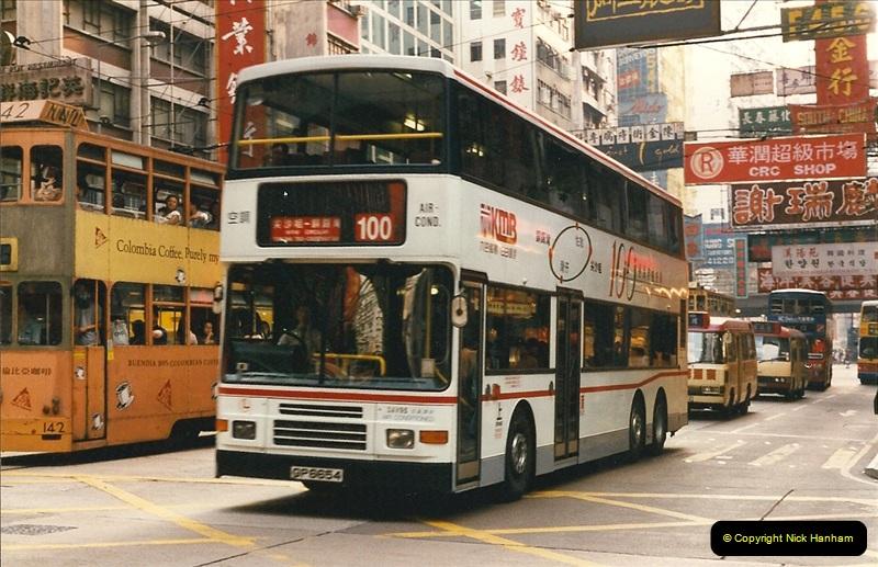 1996 Hong Kong  (75)075