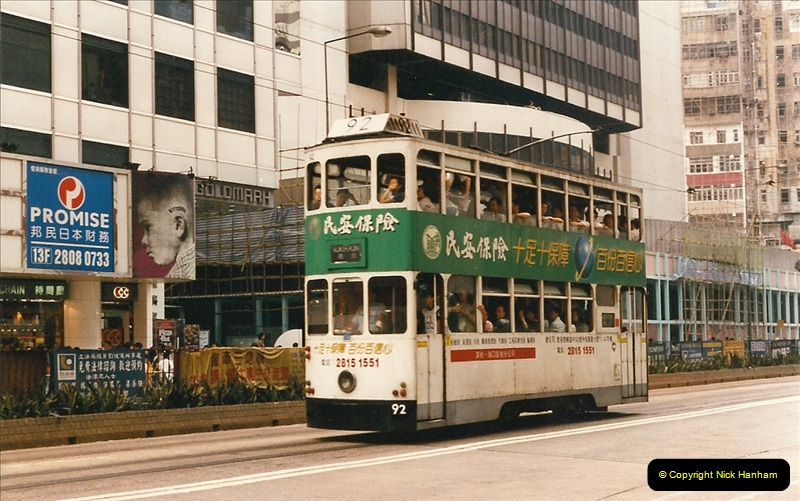 1996 Hong Kong  (76)076