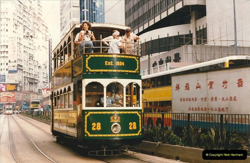 1996 Hong Kong  (78)078
