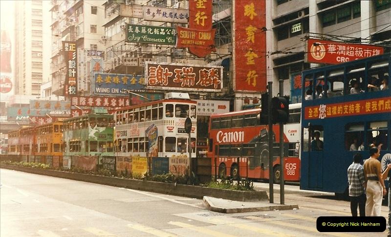 1996 Hong Kong  (79)079