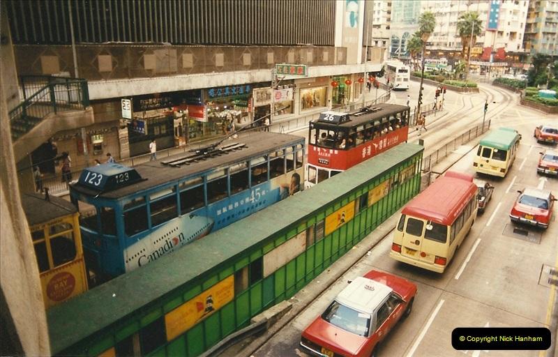 1996 Hong Kong  (83)083