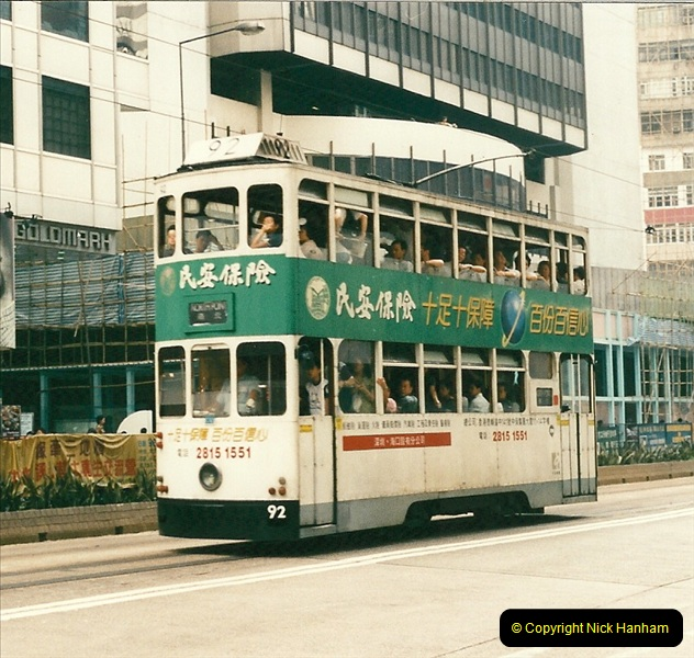 1996 Hong Kong  (88)088