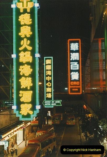 1996 Hong Kong  (89)089
