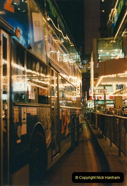 1996 Hong Kong  (90)090
