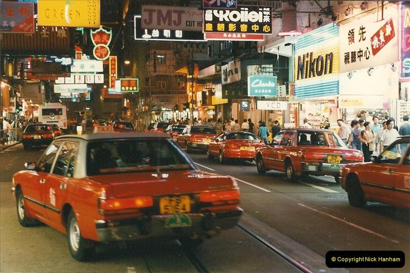 1996 Hong Kong  (93)093