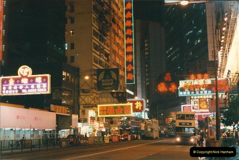 1996 Hong Kong  (94)094