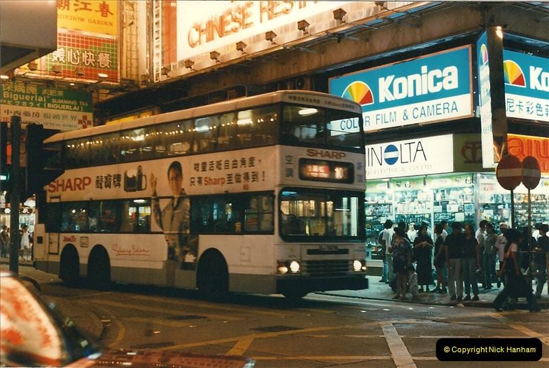 1996 Hong Kong  (95)095