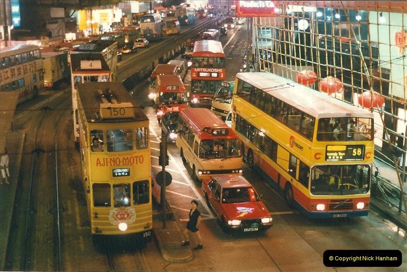1996 Hong Kong  (98)098