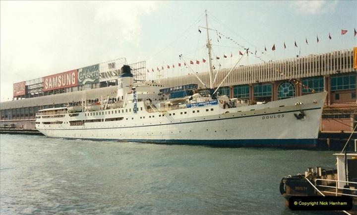 1996 Hong Kong  (110)110