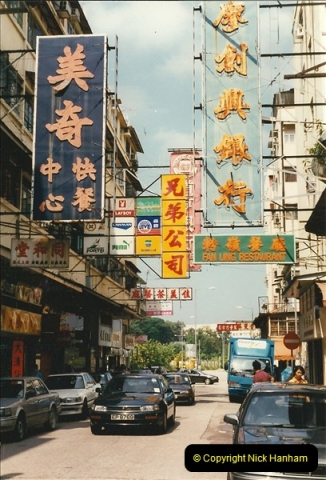1996 Hong Kong  (19)019