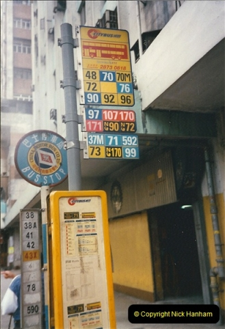 1996 Hong Kong  (30)030