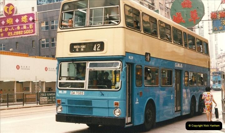 1996 Hong Kong  (43)043