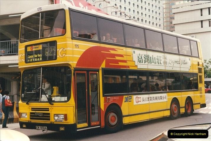 1996 Hong Kong  (51)051