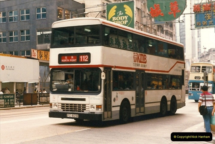 1996 Hong Kong  (59)059