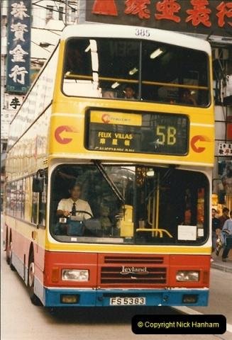 1996 Hong Kong  (68)068
