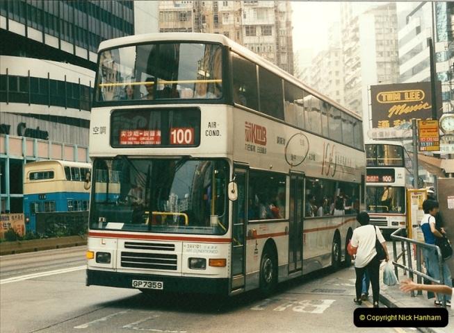 1996 Hong Kong  (71)071