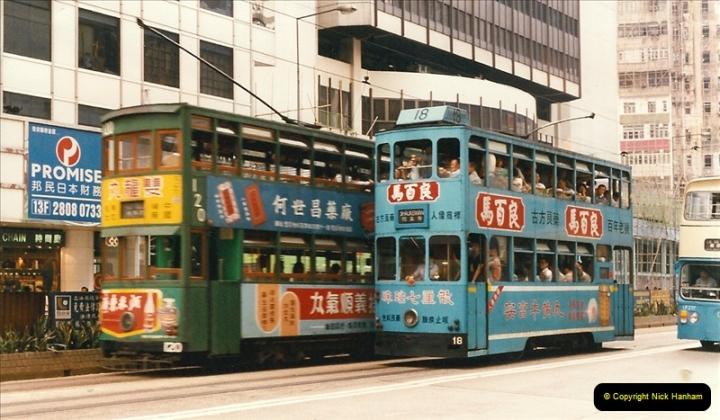 1996 Hong Kong  (77)077