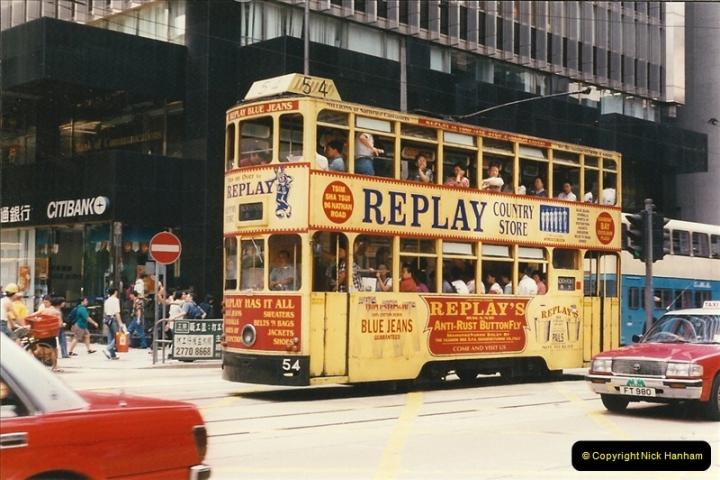 1996 Hong Kong  (80)080