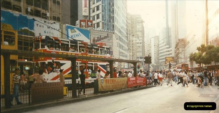 1996 Hong Kong  (82)082