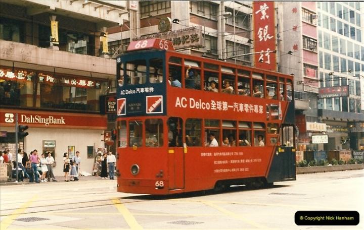 1996 Hong Kong  (85)085