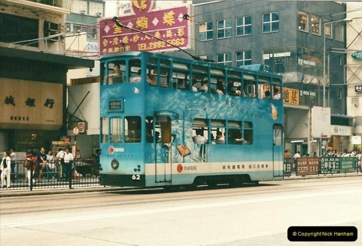 1996 Hong Kong  (86)086