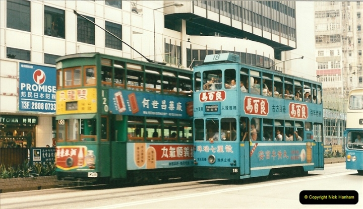 1996 Hong Kong  (87)087