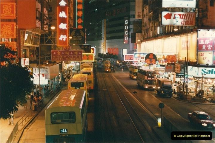 1996 Hong Kong  (91)091