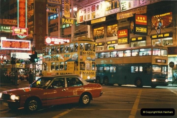 1996 Hong Kong  (92)092
